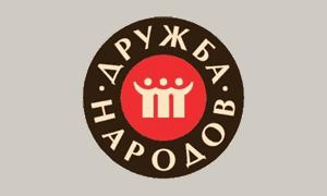 "ООО ""МЯСОКОМБИНАТ ""ДРУЖБА НАРОДОВ"""